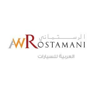 arabian-automobiles-logo-AR-3072x1728